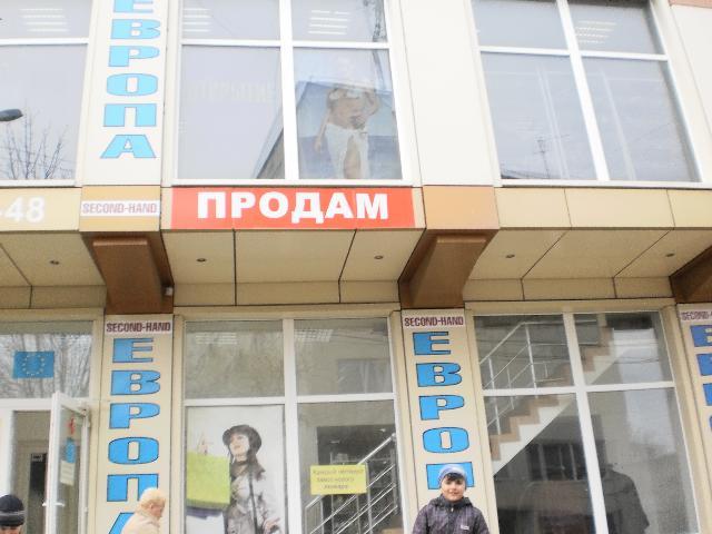 Продается Магазин на ул. Ленина — 250 000 у.е. (фото №4)