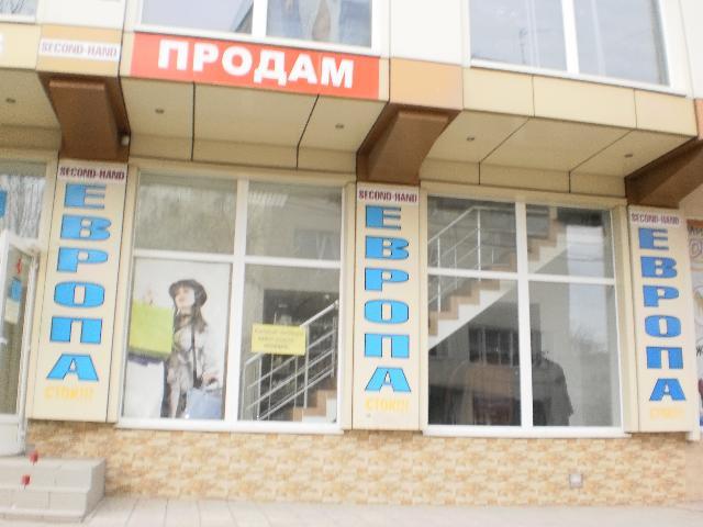 Продается Магазин на ул. Ленина — 250 000 у.е. (фото №5)