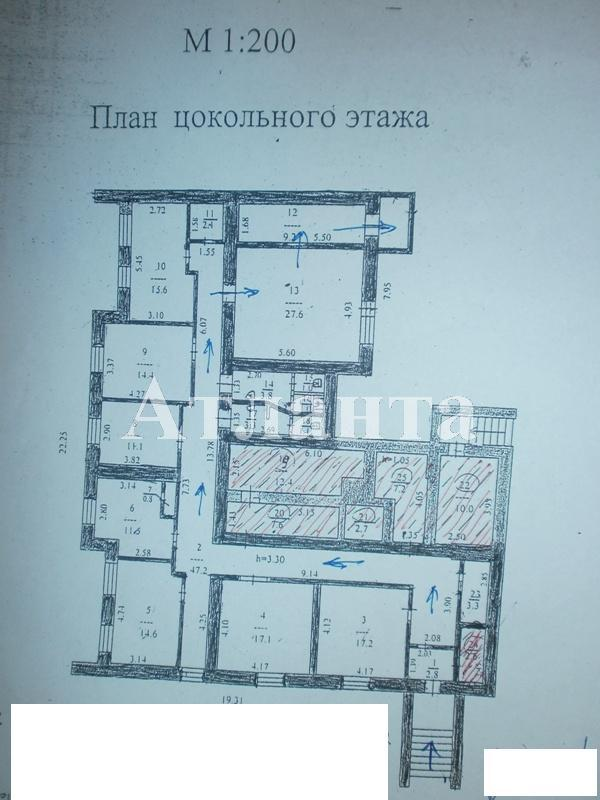 Продается Офис на ул. Парковая — 90 000 у.е.