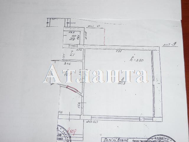 Продается Прочие на ул. Ленина — 156 000 у.е. (фото №3)