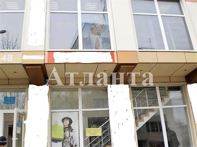 Продается Магазин на ул. Ленина — 250 000 у.е.