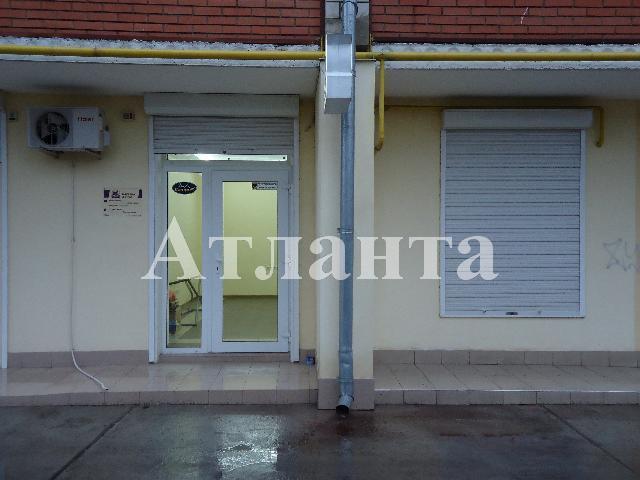 Продается Офис в Ильичевске - 45000 у.е.
