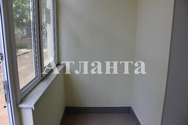Продается Офис на ул. Ленина — 30 000 у.е.