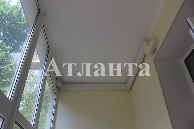 Продается Офис на ул. Ленина — 30 000 у.е. (фото №2)