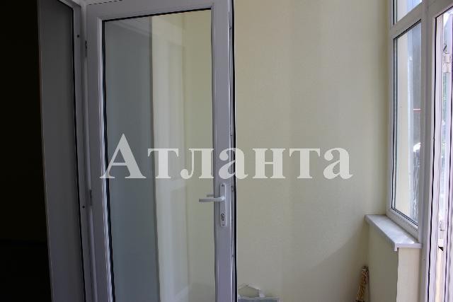Продается Офис на ул. Ленина — 30 000 у.е. (фото №7)