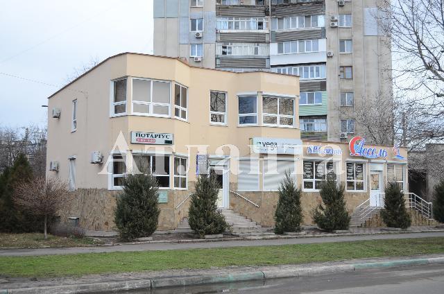 Продается Здание общего назначения на ул. 1 Мая — 400 000 у.е.