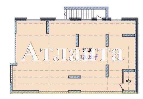 Продается Офис на ул. Левитана — 70 050 у.е.