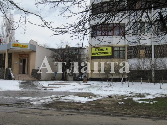 Продается Офис на ул. Проспект Добровольского — 80 000 у.е. (фото №3)