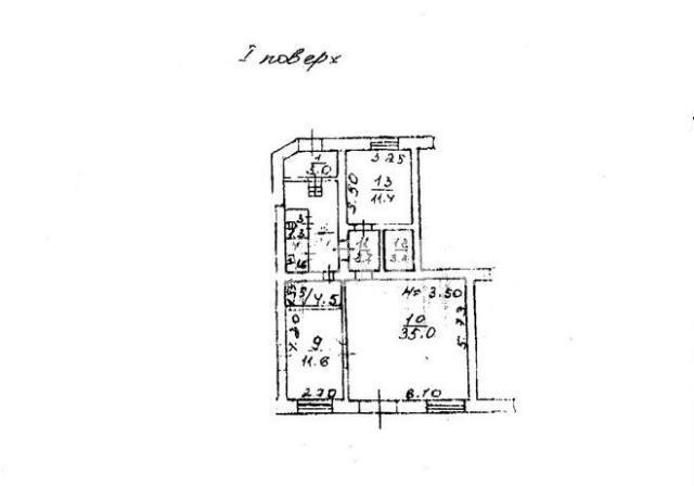 Сдается Офис на ул. Гагарина Пр. — 653 у.е./мес. (фото №3)