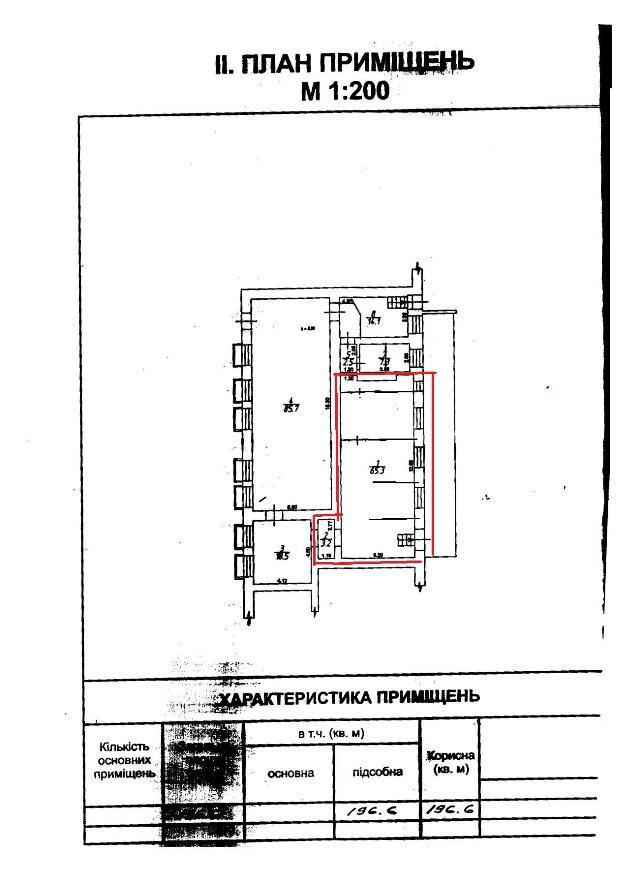 Сдается Офис на ул. Пастера — 385 у.е./мес. (фото №7)