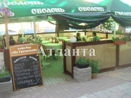 Продается Бар на ул. Жукова Вице- Адм. Пер. — 70 000 у.е.