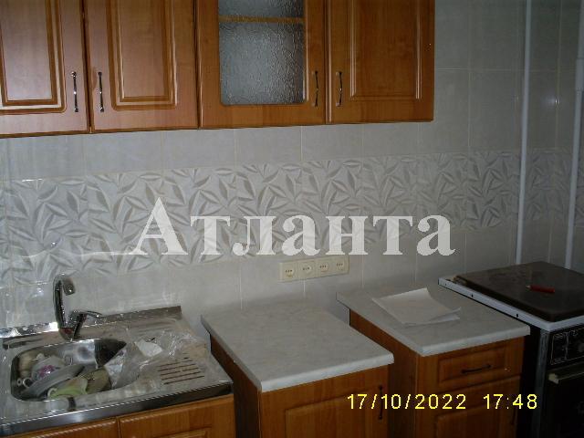 Продается 4-комнатная квартира на ул. Глушко Ак. Пр. (Димитрова Пр.) — 120 000 у.е.