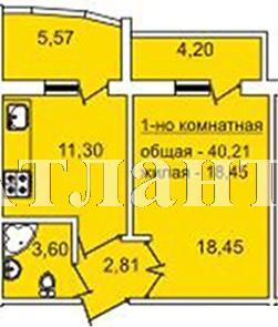 Продается 1-комнатная квартира на ул. Педагогическая — 55 000 у.е.