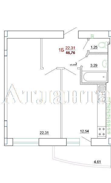 Продается 1-комнатная квартира на ул. Цветаева Ген. — 32 700 у.е.