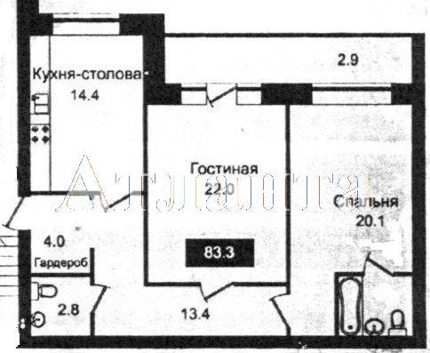 Продается 2-комнатная Квартира на ул. Французский Бул. (Пролетарский Бул.) — 200 000 у.е.