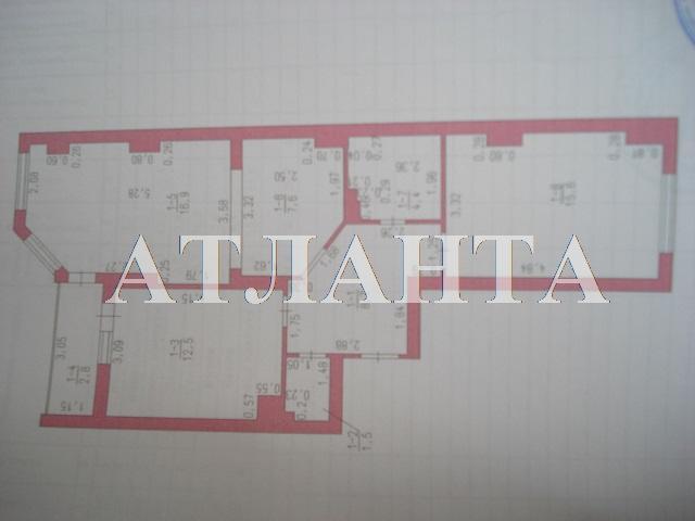 Продается 3-комнатная Квартира на ул. Радужный М-Н — 55 000 у.е. (фото №12)