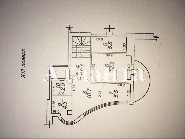 Продается 2-комнатная квартира на ул. Французский Бул. (Пролетарский Бул.) — 195 000 у.е. (фото №4)