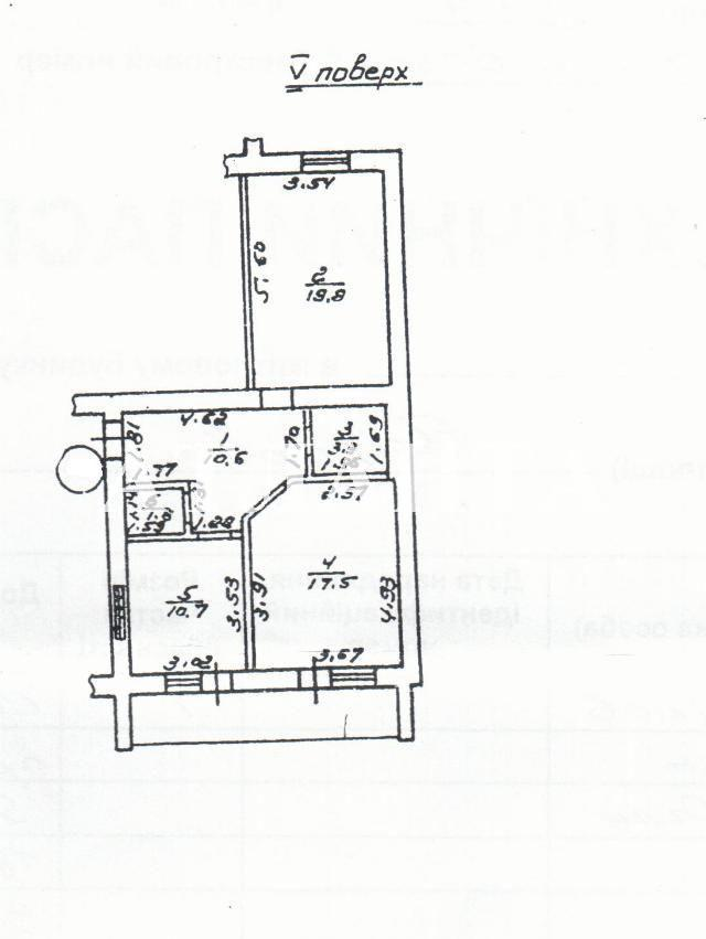 Продается 2-комнатная квартира на ул. Парковая — 55 000 у.е. (фото №5)