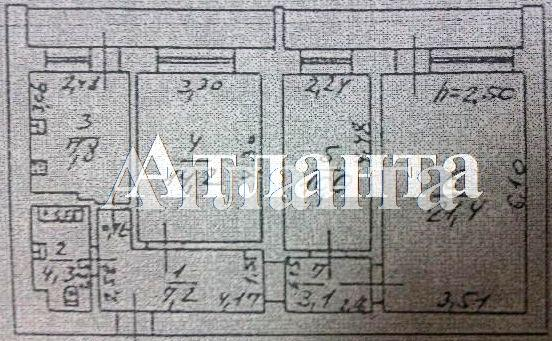 Продается 3-комнатная Квартира на ул. Новосельского (Островидова) — 80 000 у.е.