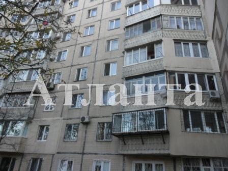 Продается 3-комнатная квартира на ул. Вильямса Ак. — 85 000 у.е.