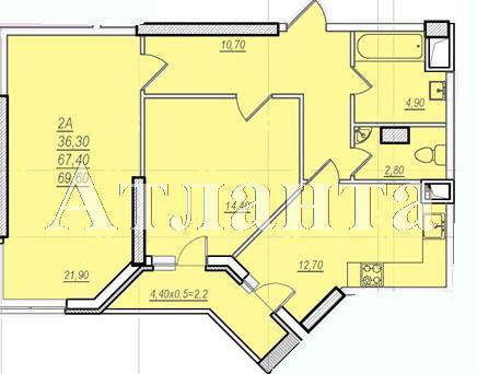 Продается 2-комнатная квартира на ул. Проценко — 46 210 у.е.