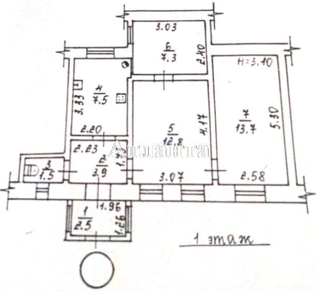 Продается 3-комнатная квартира на ул. Канатная (Свердлова) — 48 000 у.е. (фото №10)