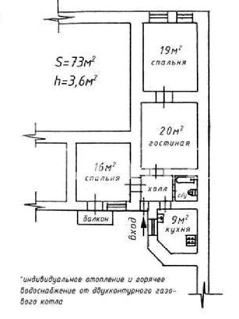 Продается 3-комнатная квартира на ул. Шмидта Лейт. — 56 000 у.е. (фото №4)