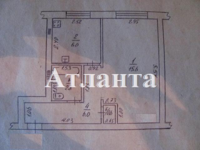 Продается 1-комнатная квартира на ул. Фонтанская Дор. (Перекопской Дивизии) — 41 000 у.е. (фото №6)