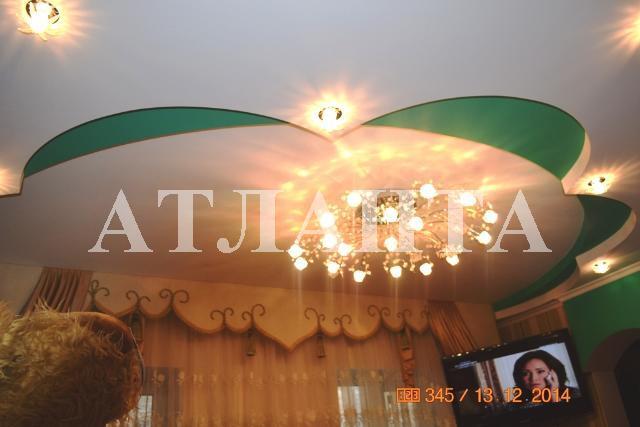 Продается 2-комнатная квартира на ул. Успенская (Чичерина) — 47 000 у.е. (фото №3)