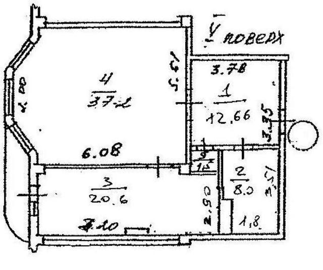 Продается 1-комнатная квартира на ул. Греческая (Карла Либкнехта) — 179 000 у.е. (фото №13)