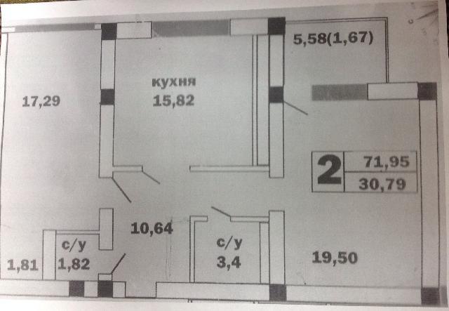 Продается 2-комнатная квартира на ул. Софиевская (Короленко) — 62 000 у.е. (фото №5)