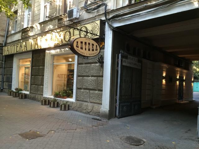 Продается 2-комнатная квартира на ул. Садовая — 107 000 у.е. (фото №14)