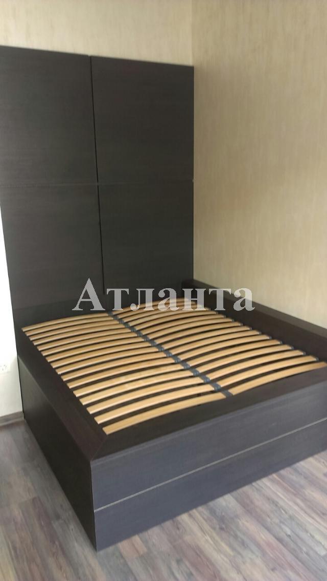 Продается 3-комнатная Квартира на ул. Дача Ковалевского (Амундсена) — 90 000 у.е.