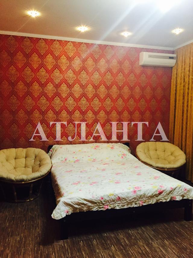 Продается 1-комнатная квартира на ул. Китобойная — 50 000 у.е.