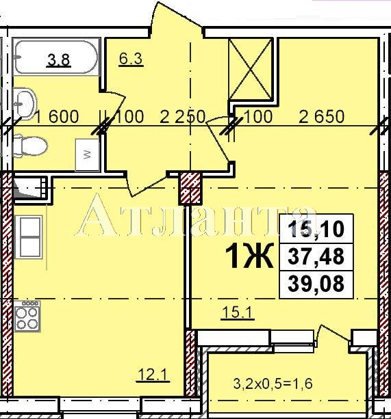 Продается 1-комнатная квартира на ул. Балковская (Фрунзе) — 27 000 у.е.