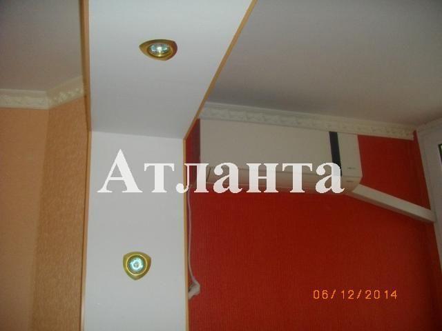 Продается 3-комнатная квартира на ул. Марсельская — 43 000 у.е. (фото №2)