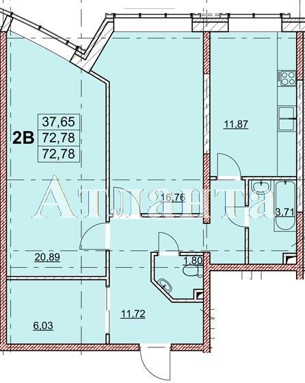 Продается 1-комнатная квартира на ул. Гагаринское Плато — 67 250 у.е.