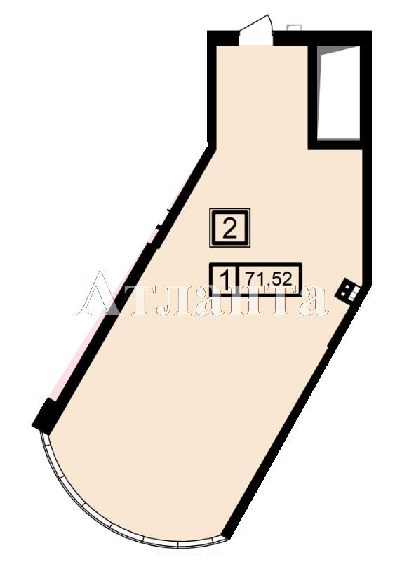 Продается 1-комнатная квартира на ул. Генуэзская — 67 940 у.е. (фото №3)