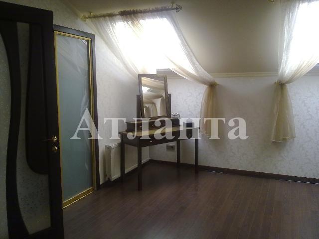 Продается 5-комнатная квартира на ул. Успенская (Чичерина) — 250 000 у.е. (фото №3)