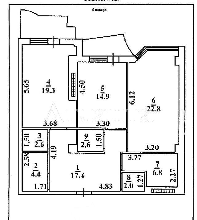 Продается 2-комнатная квартира на ул. Деволановский Сп. (Вакуленчука Сп.) — 108 000 у.е. (фото №7)