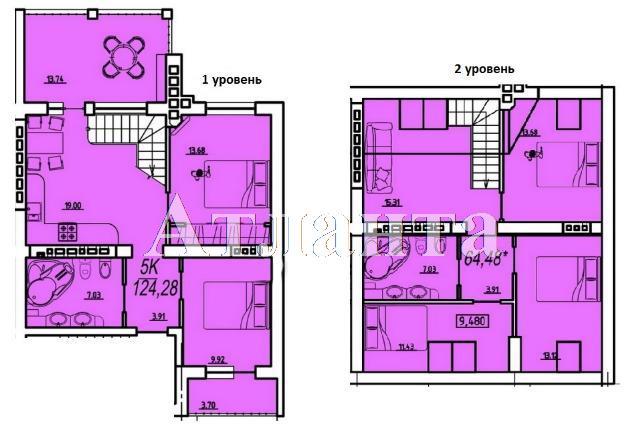 Продается 5-комнатная квартира на ул. Парковая — 32 900 у.е. (фото №4)