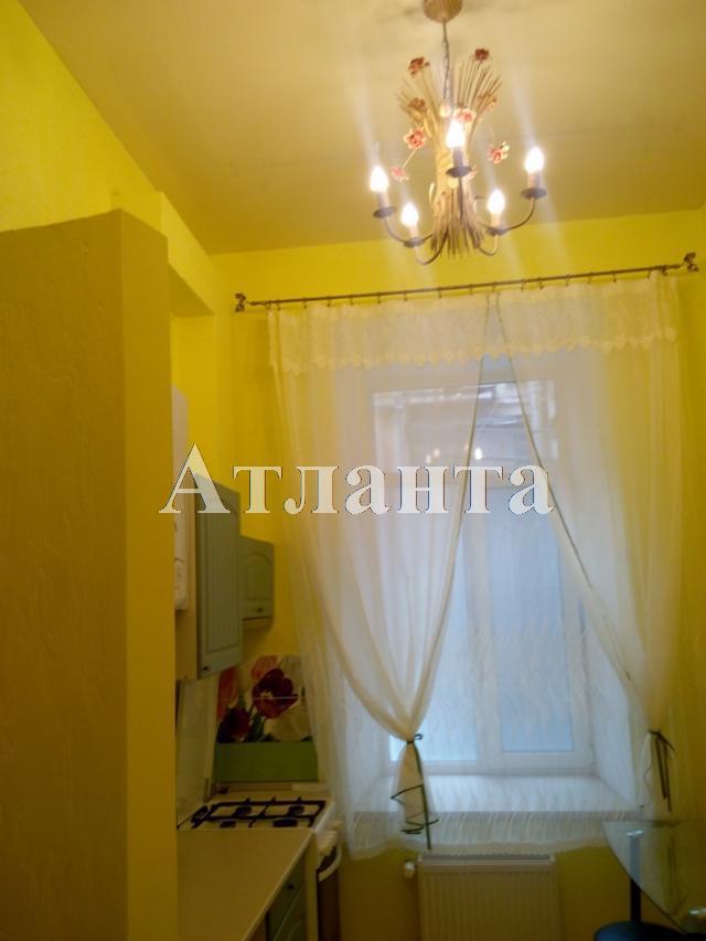 Продается 1-комнатная квартира на ул. Екатерининская — 65 000 у.е.