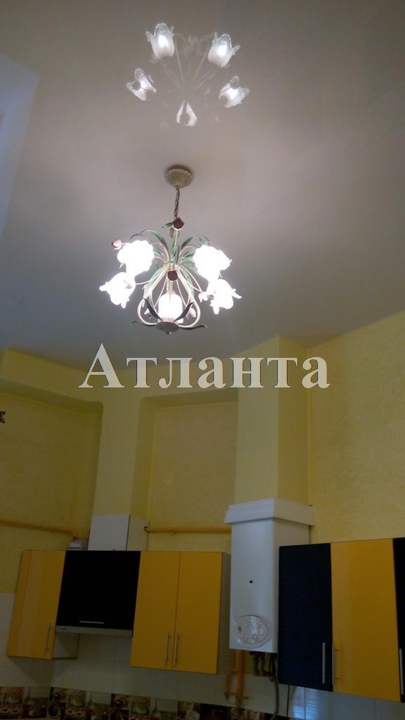 Продается 1-комнатная квартира на ул. Екатерининская — 75 000 у.е.