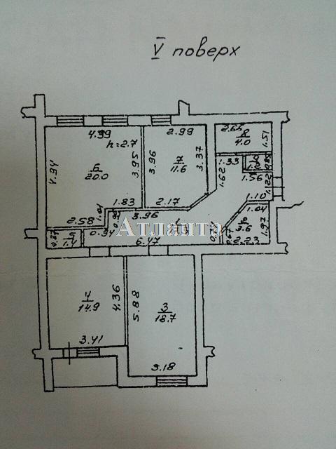 Продается 3-комнатная квартира на ул. Парковая — 67 000 у.е. (фото №8)