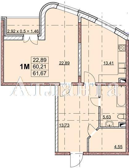 Продается 1-комнатная квартира на ул. Гагаринское Плато — 65 420 у.е.