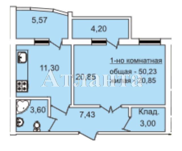 Продается 1-комнатная квартира на ул. Педагогическая — 47 720 у.е.