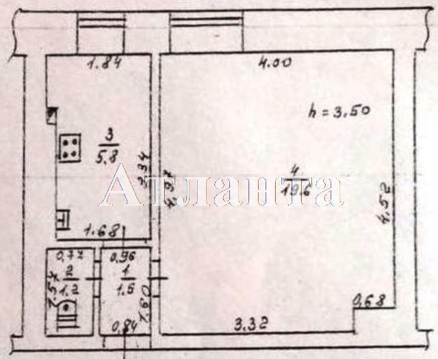 Продается 1-комнатная квартира на ул. Шевченко Пр. — 35 000 у.е. (фото №4)
