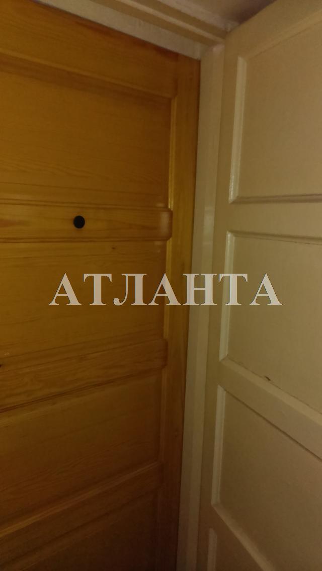 Продается 5-комнатная квартира на ул. Адмиральский Пр. (Лумумбы Пр.) — 70 000 у.е. (фото №12)