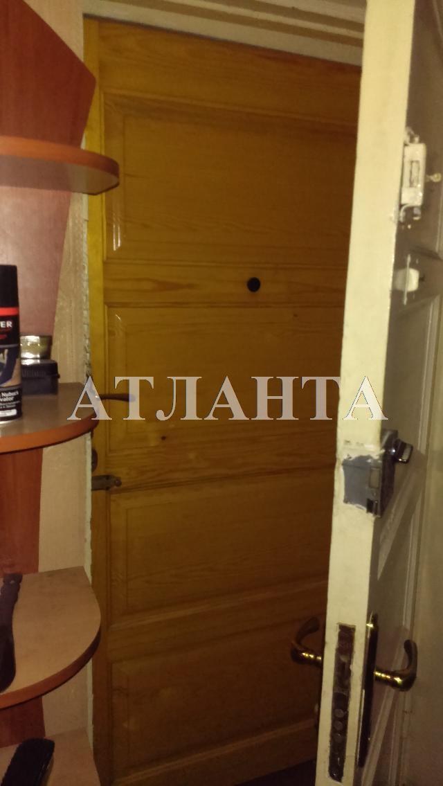 Продается 5-комнатная квартира на ул. Адмиральский Пр. (Лумумбы Пр.) — 70 000 у.е. (фото №13)