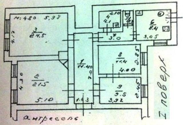 Продается 4-комнатная Квартира на ул. Пантелеймоновская (Чижикова) — 105 000 у.е. (фото №9)
